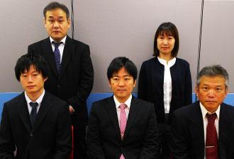 京都会計職員
